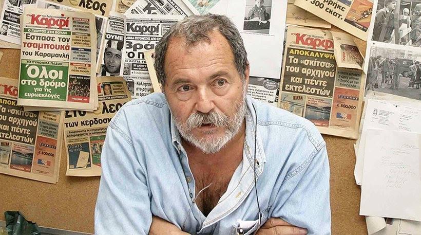 You are currently viewing Νίκος Κακαουνάκης: Λείπει πολύ από κοντά μας, αυτούς τους άδικους και σκοτεινούς καιρούς!