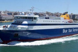 Ο καπετάνιος του Blue Star Paros σχημάτισε… σταυρό στη θάλασσα (βίντεο)