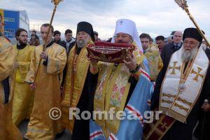 """Αικατερίνμπουργκ Κύριλλος: """"Μεγάλη ευλογία το λείψανο του Αγίου Σπυρίδωνα"""" (ΦΩΤΟ)"""