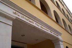 Τι έσοδα είχε και τι φόρους πλήρωσε το 2013 η Εκκλησία της Ελλάδος