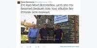 """Πάνος Καμμένος: """"Να ζητήσουν συγγνώμη από την Βατοπεδίου"""""""