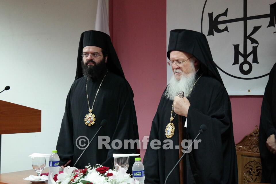 """Πατριάρχης σε Ιερείς: """"Πρέπει να βλέπουμε την ουσία και όχι τον τύπο"""""""