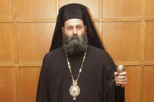 Τη διαρκή επικοινωνία του με τους κληρικούς  της Μητρόπολής του, διεκήρυξε ο Ιωαννίνων Μάξιμος