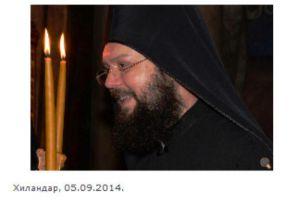 Οι Μοναχοί της Χιλιανδαρινής αδελφότητας αποχαιρετούν τον Πατέρα Αθανάσιο (ΦΩΤΟ)