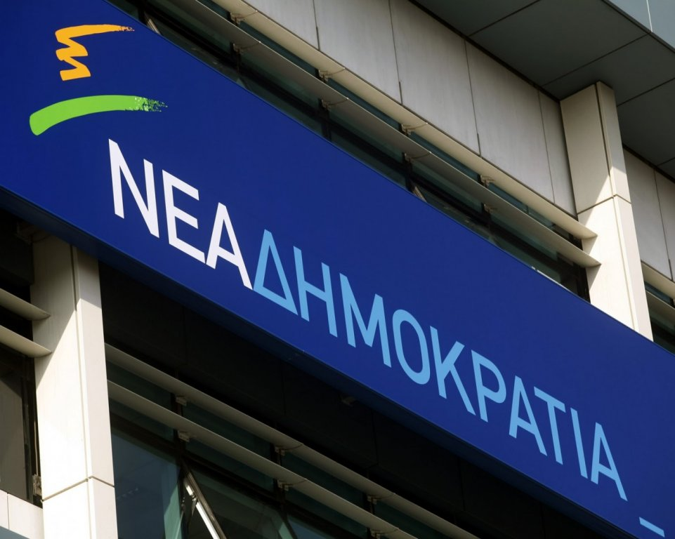You are currently viewing Αντιμέτωπη με τον εαυτό της η Νέα Δημοκρατία