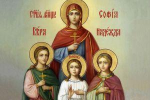 Η Αγία Σοφία και οι Ανήλικες Κόρες Της Που Βασανίστηκαν: Πίστη, Ελπίδα, Αγάπη