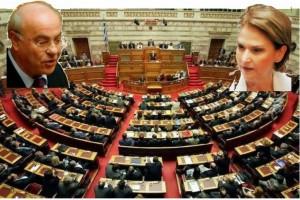 Παρατράγουδα στη Βουλή με το «αντιρατσιστικό»
