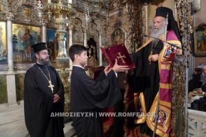Ο Αρχιεπίσκοπος Θυατείρων Γρηγόριος στην Ιερά Νήσο Τήνο