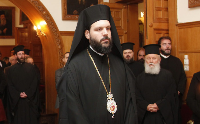 You are currently viewing Ο Επίσκοπος Διαυλείας νέος Μητροπολίτης Νέας Ιωνίας (ΦΩΤΟ)