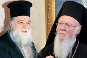 Μπάχαλο στην Ιεραρχία, εξ αφορμής της επιστολής του Καλαβρύτων προς τον Οικουμενικό Πατριάρχη!
