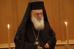 """Αρχιεπίσκοπος Ιερώνυμος προς την Ιεραρχία: """"Απαιτείται πολιτική και εκκλησιαστική ενότητα για τα επόμενα χρόνια"""""""