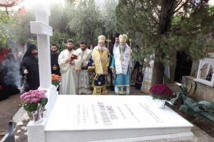 Το ετήσιο μνημόσυνο του μακαριστού Επισκόπου Κανώπου