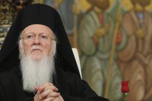 """""""Αγώνα επιβίωσης"""" χαρακτηρίζει τη ζωή της Εκκλησίας στην Τουρκία ο Πατριάρχης"""