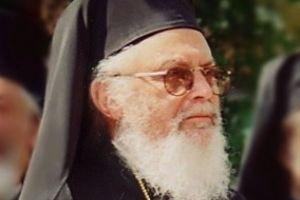 Πέντε χρόνια μνήμης μακαριστού Μητροπολίτου Πολυανής και Κιλκισίου Αποστόλου