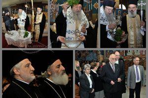 Αγιασμός για την έναρξη του ακαδημαϊκού έτους 2014-2015 στη Θεολογική Σχολή του ΑΠΘ