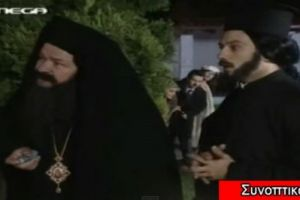 Ο Διάκος απο τις τηλεοπτικές πεθερές διάκος του Μητροπολίτη Κιλκισίου (BINTEO)