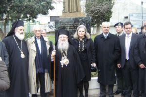Αποκαλυπτήρια του ανδριάντα του Οικουμενικού Πατριάρχη Ιωακείμ Γ'