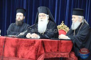 Κληρικολαϊκή σύναξη στην Ι.Μ. Δημητριάδος