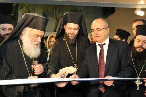 Ο Αρχιεπίσκοπος Αθηνών, ο Μητροπολίτης Νέας Ιωνίας και η νέα φιλανθρωπική δομή της Εκκλησίας
