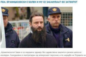 Σκόπια: Άρρωστος στη φυλακή ο Αρχιεπίσκοπος Αχρίδας βασανίζεται από τους φύλακες!