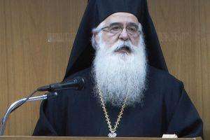 """Δημητριάδος Ιγνάτιος: """"Να μη πάνε χαμένες οι θυσίες του λαού"""""""