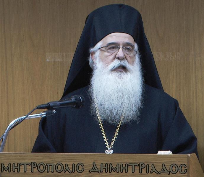 You are currently viewing Ιερατική Σύναξη στη Μητρόπολη Δημητριάδος