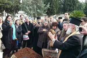 Εκταφή μακαριστού Αντωνίου Αλεβιζοπούλου μετά από 18 χρόνια