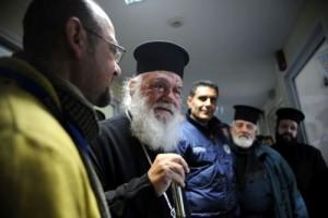 Στις φυλακές ανηλίκων ο Αρχιεπίσκοπος (ΦΩΤΟ)