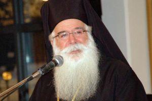 Δημητριάδος Ιγνάτιος: «Το νέο έτος ανοίγεται μπροστά μας απρόβλεπτο και αινιγματικό»