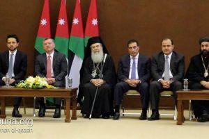 Ο Πατριάχης Ιεροσολύμων προσφωνεί τον Βασιλιά της Ιορδανίας