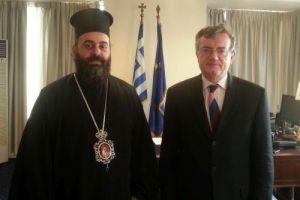 Ο Μητροπολίτης Κυρηνείας στον Ελληνα υφυπουργό Εξωτερικών