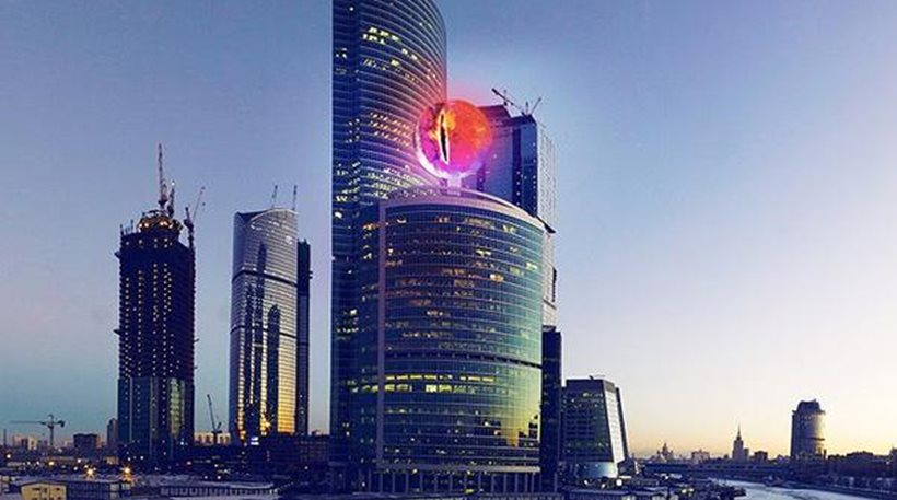 You are currently viewing Το «Μάτι του Σάουρον» προκαλεί την αντίδραση της Ρωσικής Εκκλησίας και αναστατώνει τη Μόσχα