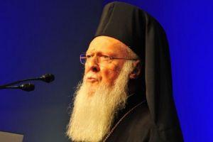 Ο Οικουμενικός Πατριάρχης στο CERN