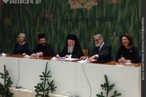 Ο Οικουμενικός Πατριάρχης σε εκδήλωση Κωνσταντινοπολιτών στη Γενεύη
