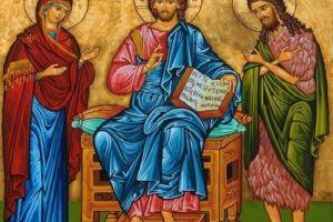 Η Παναγία και ο ληστής