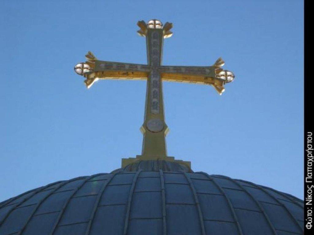 You are currently viewing Ποια είναι η θέση της Εκκλησίας για τα όνειρα. Δεισιδαιμονίες και προλήψεις