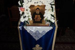 Τίμησαν τον Άγιο Πορφύριο στην Ι.Μ. Θεσσαλιώτιδος (ΦΩΤΟ)