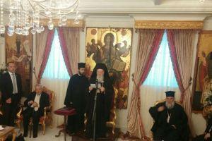Οικουμενικός Πατριάρχης: «Ο σημερινός εγκαινιασμός κρύβει ένα βαθύτερο μυστικό νόημα»