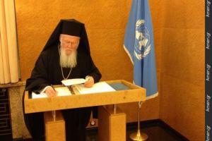 O Oικουμενικός Πατριάρχης στα Γραφεία του Ο.Η.Ε. της Γενεύης