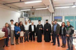 Επίσκεψη του Μητροπολίτου Χαλκίδος στο Εσπερινό Λύκειο