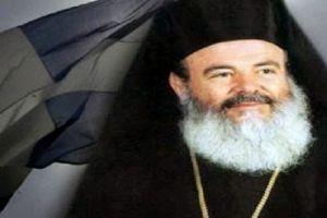 «Οι Ιεχωβάδες» – Αρθρο του Μακαριστού Αρχιεπισκόπου Χριστοδούλου