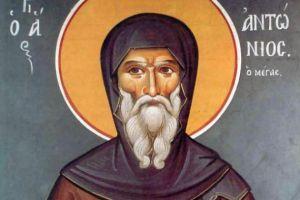 Άγιος Αντώνιος ο Μέγας – ΒΙΝΤΕΟ