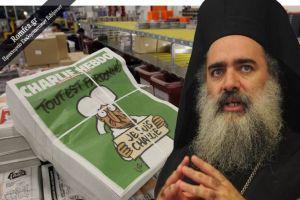 """Ο αραβόφωνος Αρχιεπίσκοπος Σεβαστείας, με δηλώσεις του καυτηριάζει   το περιοδικό """"Charlie Hebdo"""""""