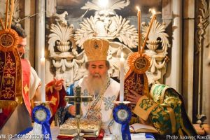 Η εορτή των Θεοφανείων στο Πατριαρχείο Ιεροσολύμων