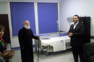 Ο Πατριάρχης Θεόδωρος στο ανακαινισμένο νοσοκομείο του Πατριαρχείου