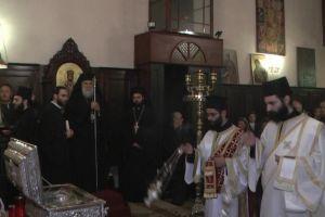 Η Κέρκυρα τιμά τον άγιο Αρσένιο