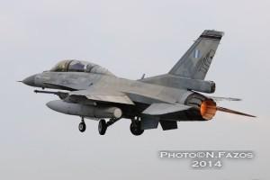 Σοβαρό αεροπορικό ατύχημα με μαχητικό αεροσκάφος F-16 της ΠΑ!