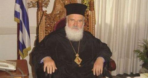 You are currently viewing Εκοιμήθη ο πρώην Θεσσαλιώτιδος Κύριλλος