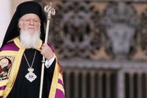 Ο  Οικουμενικός Πατριάρχης για πρώτη φορά από το 1922 περιοδεύει τα  Μικρασιατικά παράλια!