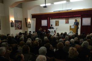 Εκδήλωση μνήμης στα Γρεβενά, προς τιμή του μακαριστού καθηγητή Στεργίου Σάκκου